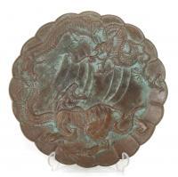 1279-PLATO CHINO, DINASTÍA QING, PPS. SIGLO XX.